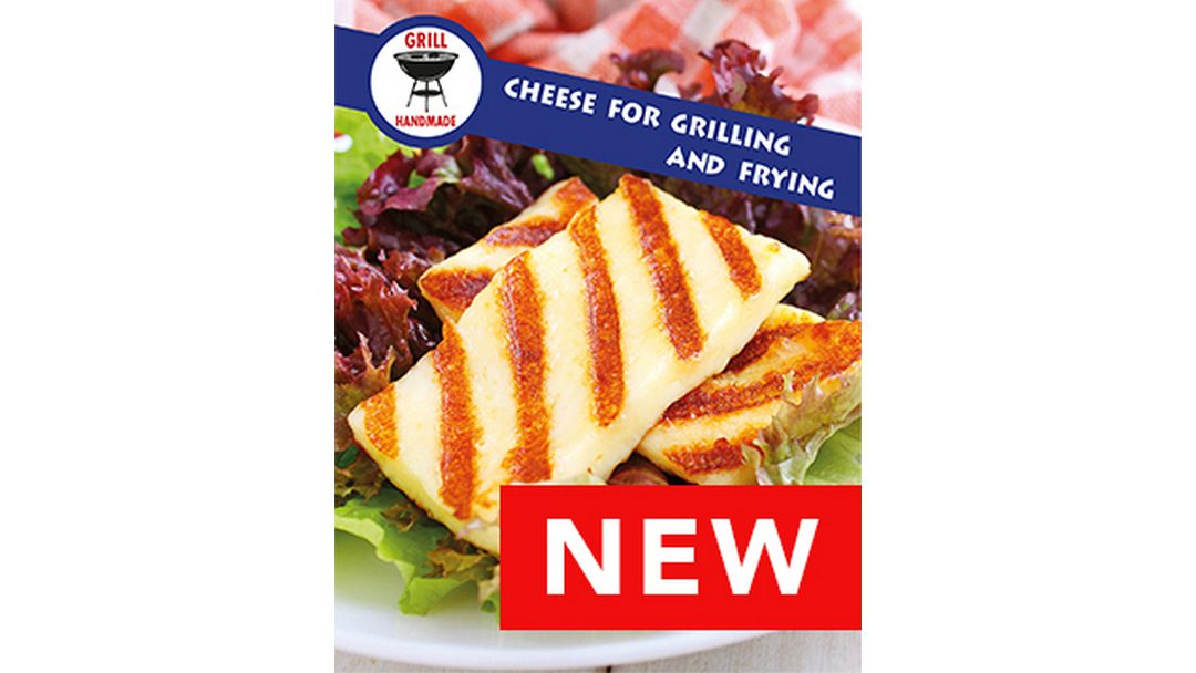 New Halloumi cheese packaging